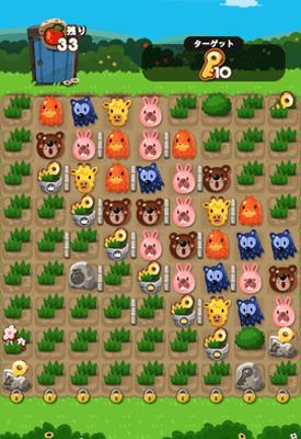 ポコポコ春の桜祭りイベント23-3攻略